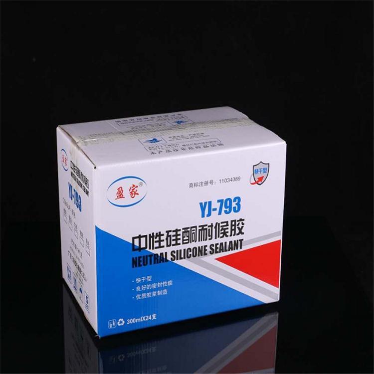 硅酮结构胶 中性耐候玻璃胶厂家现货 华鑫