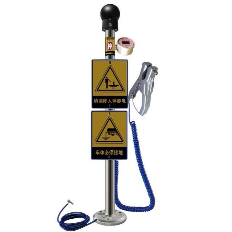 厂家销售人体静电释放器PS-A