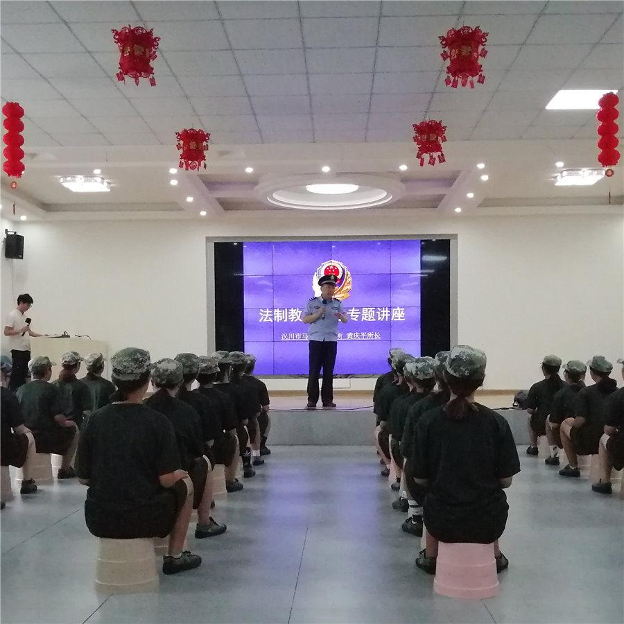 福建南平特教学校 问题小孩教育学校 明德励志教育