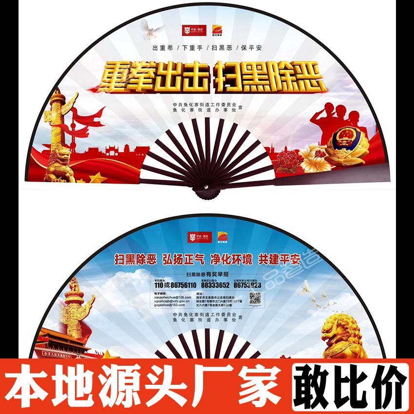天津扇子折扇男宣纸扇子定制 中国古风纸扇子折扇设计 物美价廉 羚马TOB