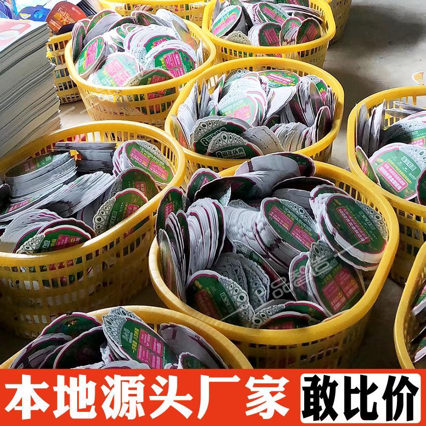 天津塑料扇子制作 塑料扇子厂家 出厂严选 极速交货 上品智造