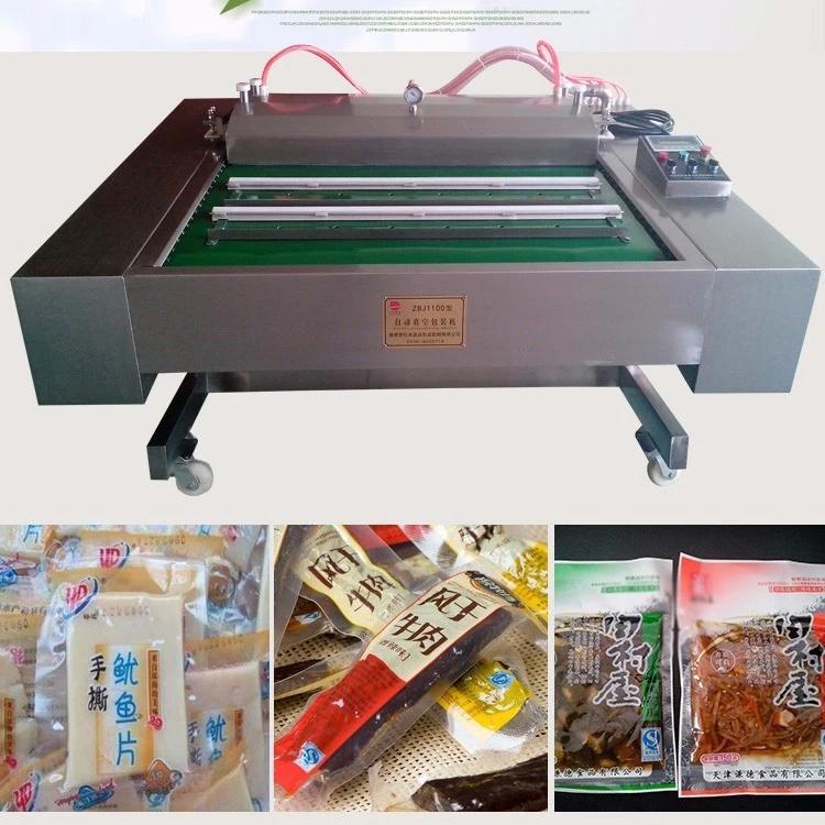 全自动食品包装机永固牌 滚动包装机 连续食品包装机 永固机械加工定制
