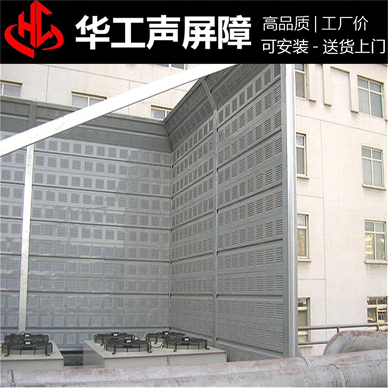 生产厂家 声屏障环保 华工 工厂隔音墙 立交桥 微孔吸音板 吸音屏