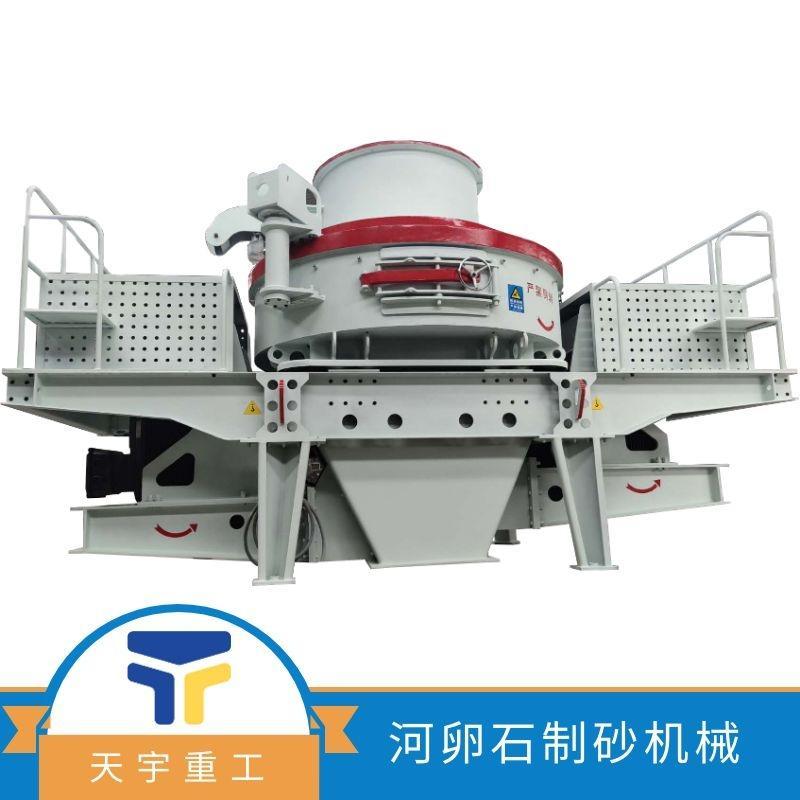 河卵石制砂机械 制河卵石砂机厂家 河卵石制砂机械出厂价 天宇重工制砂机械