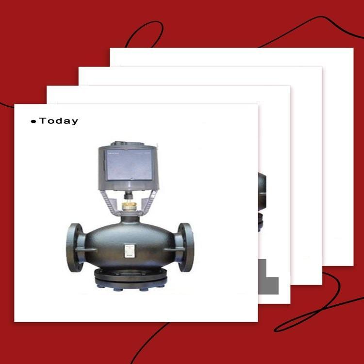 三立节能供应西门子比例积分电动阀 电动三通分流阀 西门子电动阀
