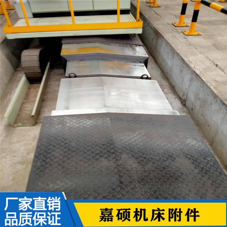 河北嘉硕机床附件 机床防护罩 柔性风琴防护罩定制