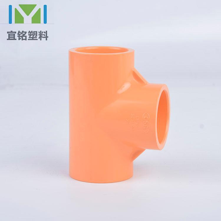 宁波宜铭塑料专业生产消防管件-CPVC消防料(注塑级)