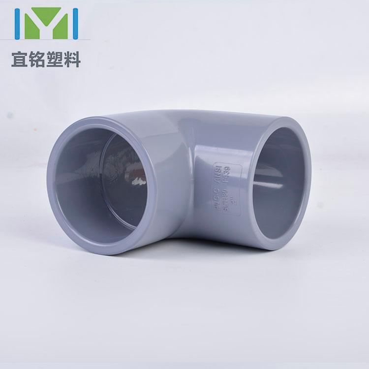 宁波塑料加工厂 宁波工业管件 直角90度给水管