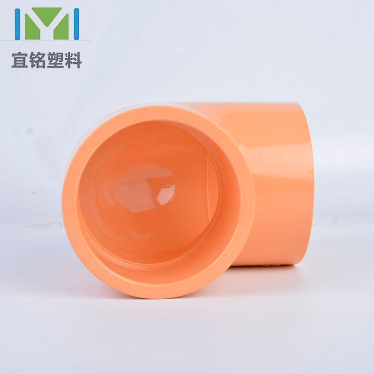 宁波消防管件批发商 宜铭塑料消防管件制造商