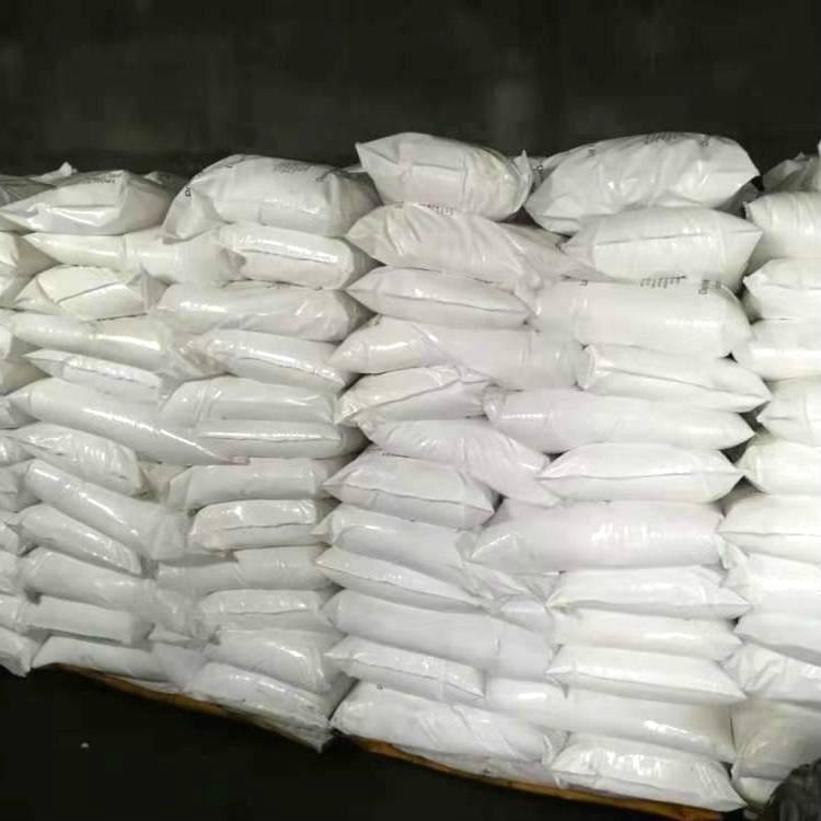 55%~57 % 碱式碳酸锌广西厂家精成