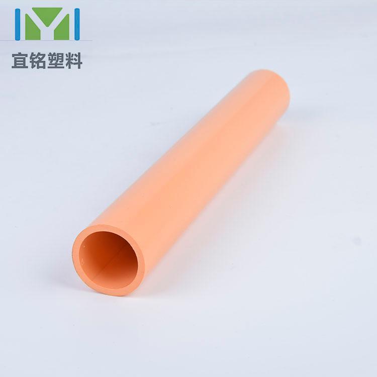 宁波消防管件生产公司 宁波注塑厂家-CPVC混料(挤出级)