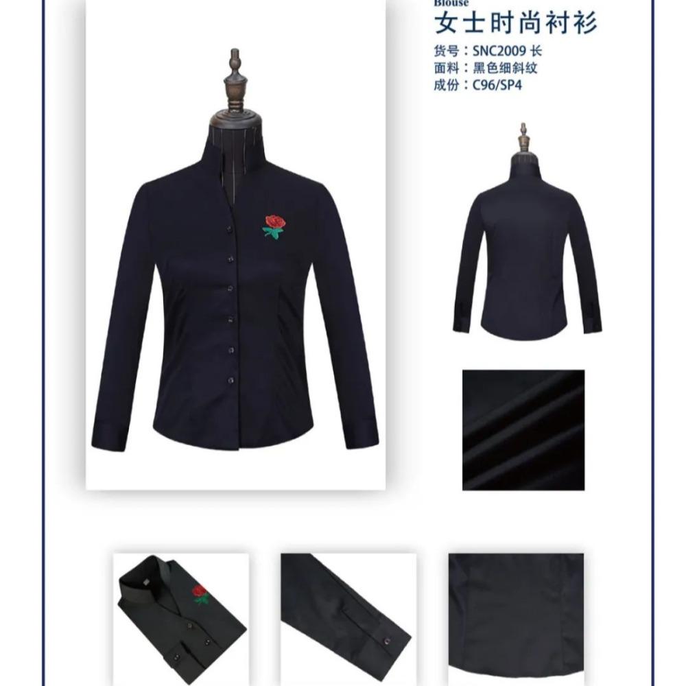 长袖衬衫职业套装、长袖黑色职业装、职业装定做厂家、金剪子
