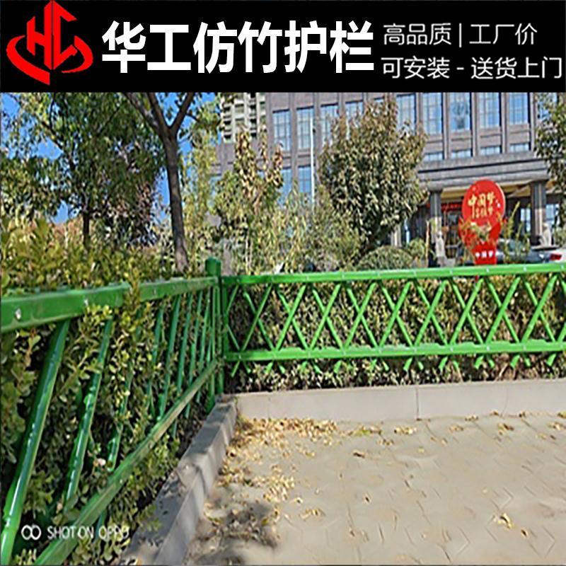 厂家直销 竹节护栏 华工 不锈钢仿竹护栏 竹子护栏 竹篱笆围栏
