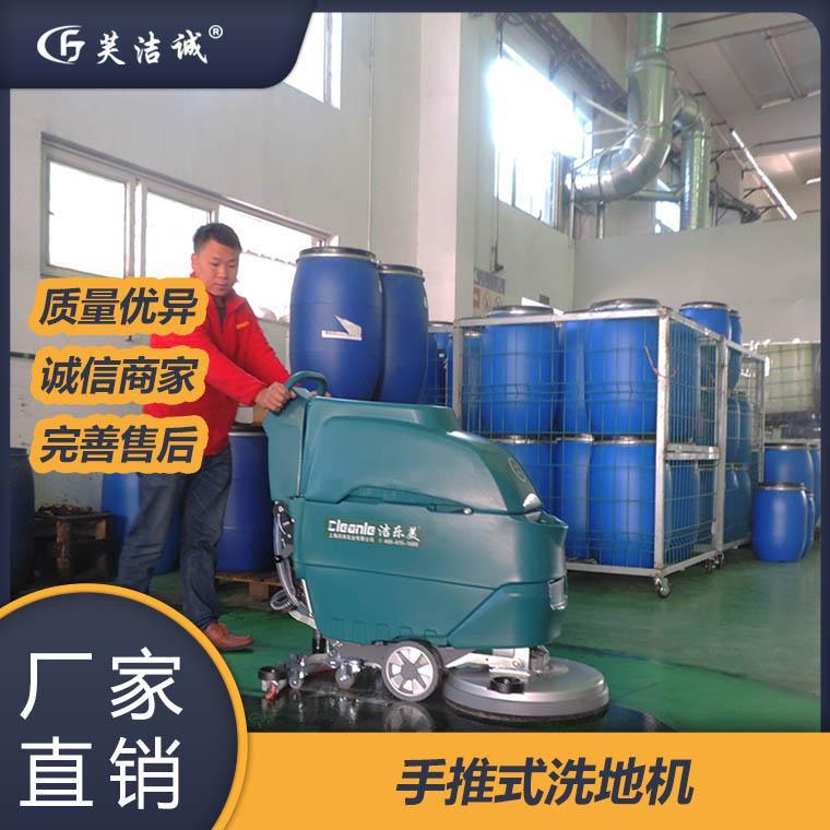 手推式洗地机 洗地机厂家1
