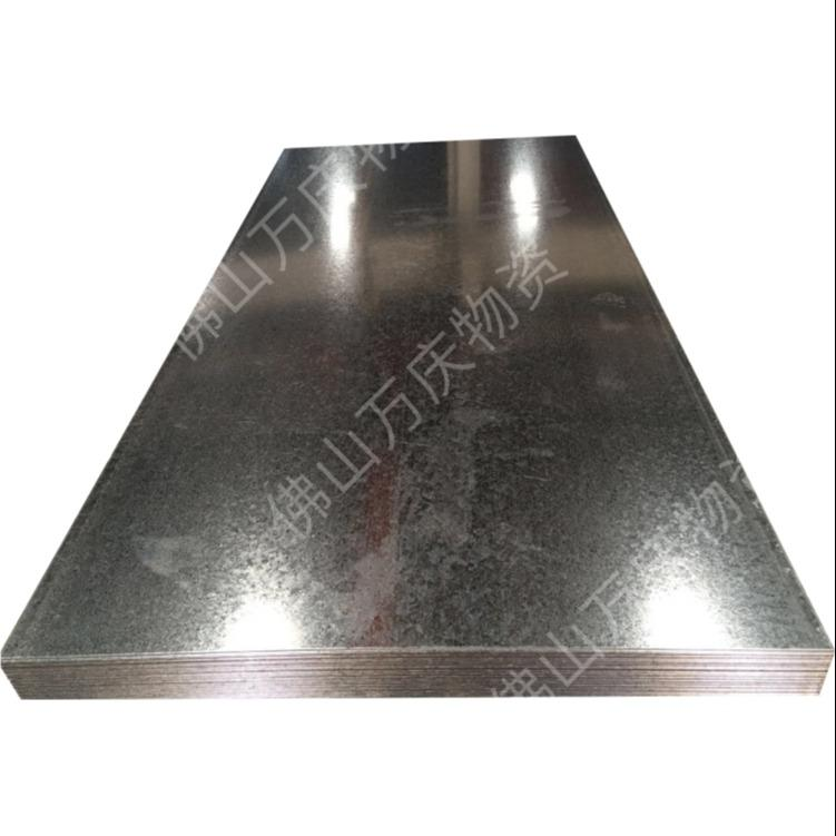 广东马钢镀锌板现货东莞镀锌板开平0.5厚镀锌板现货深冲白铁皮一站式采购
