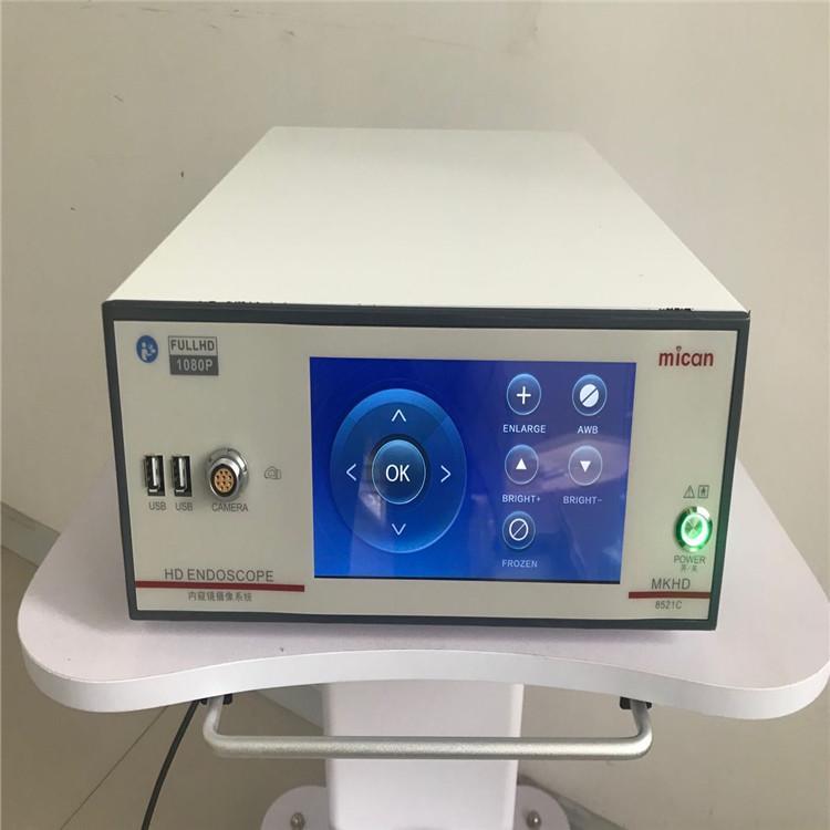 供应高清腹腔镜系统厂家 超高清摄像机 4K 腹腔镜