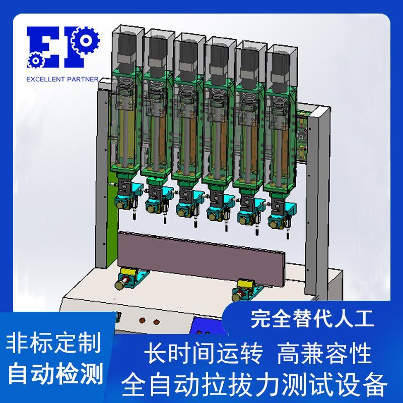 南京艾柯湃特自动化 定制自动化拉拔力测试设备 非标自动化设备供应