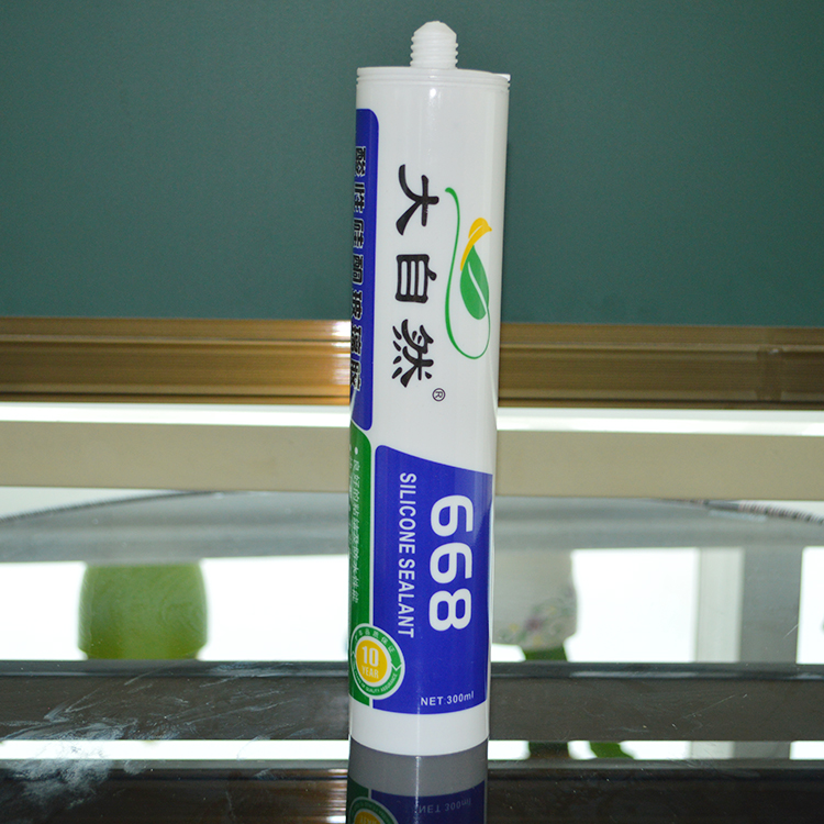 苏州硅酮玻璃胶 大自然玻璃胶价格