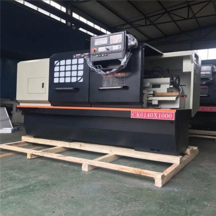 廠家供應CK6140數控車床 CK6140-1000數控車床 質量CK6140數控車床價格