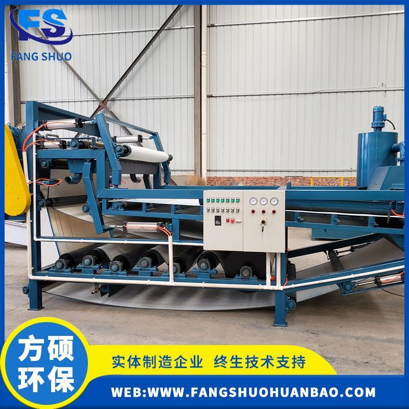 带式污泥压滤机 方硕污泥压滤机 欢迎选购