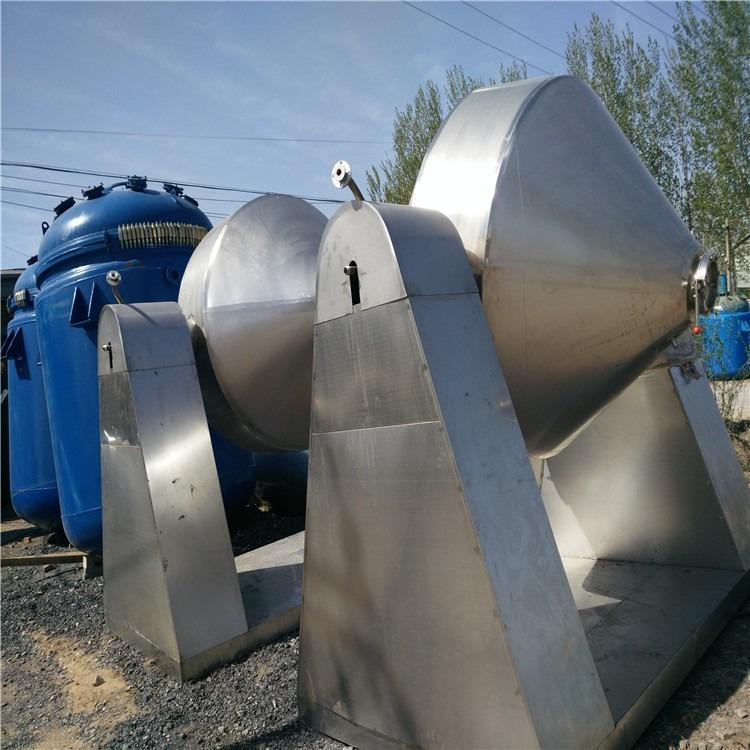 金玉二手双锥真空干燥机 喷雾离心干燥机 回转真空干燥机 精选厂家