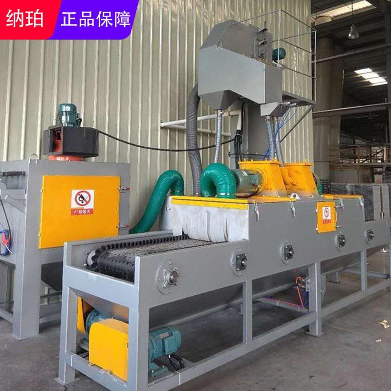 通过式抛丸机厂家 纳珀供应山东聊城无气式自动喷砂机械