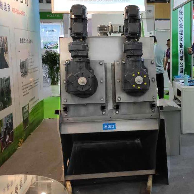 造纸厂污泥处理脱水机 全自动叠螺式污泥脱水机202型