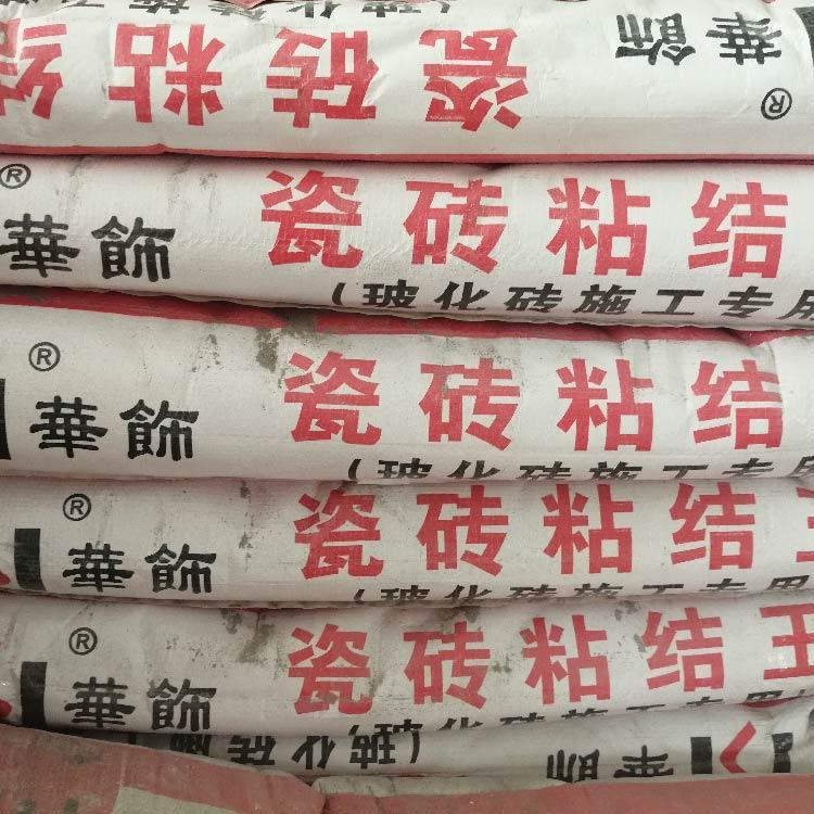 安徽合肥瓷砖粘合剂 瓷砖粘合剂厂家报价 合肥华饰