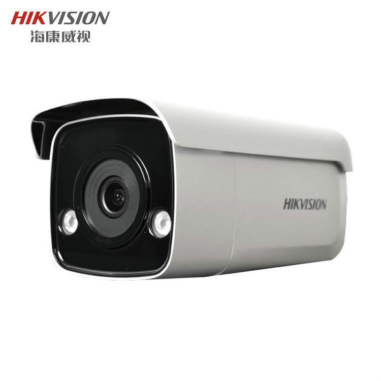 400万监控摄像机 重庆监控 海康威视星光摄像机