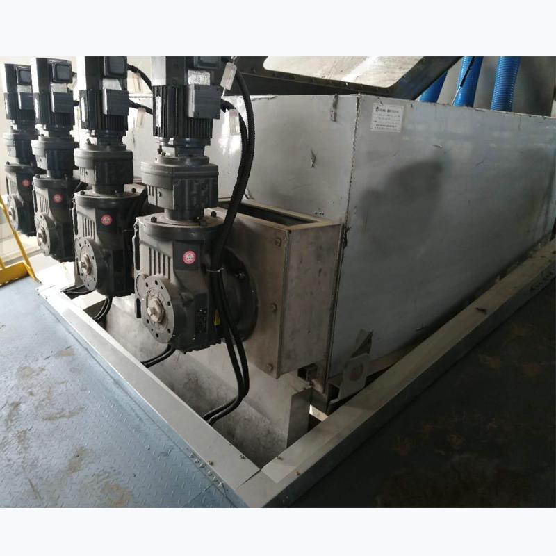 叠螺压滤机 叠螺机 压滤机 叠螺式污泥脱水机生产厂家