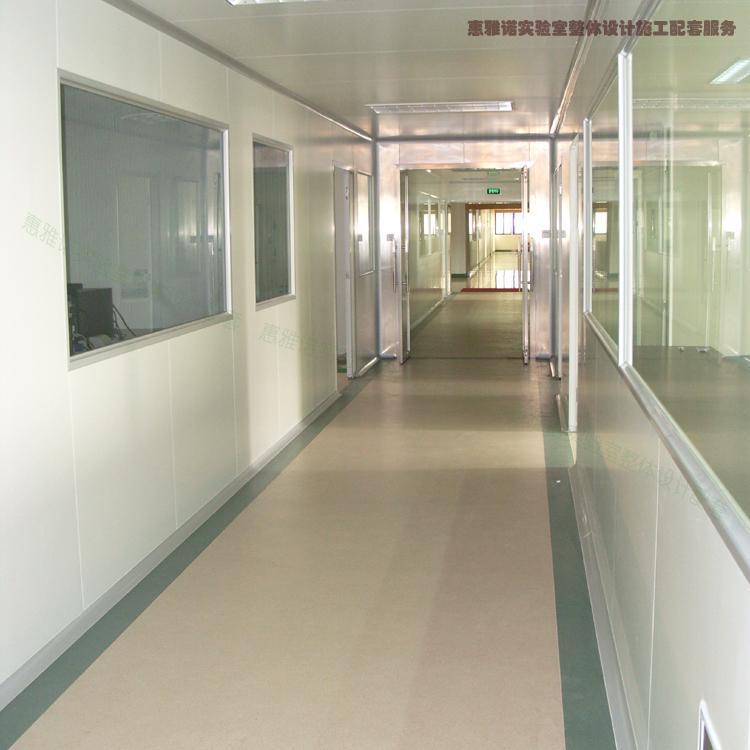 惠雅诺 实验室设计建设 洁净实验室建造 专业设计建造一条龙服务 品质售后有保证