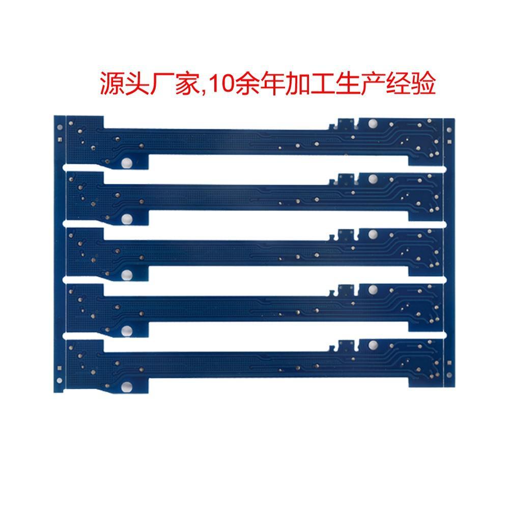 双层pcb线路板 pcb多层线路板 pcb单面线路板 pcb双面线路板 森思源