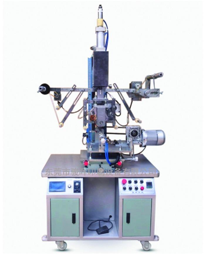 JUNHUI骏晖 仿形热转印机 笔杆热转印机 真空热转印机 全自动热转印机厂家