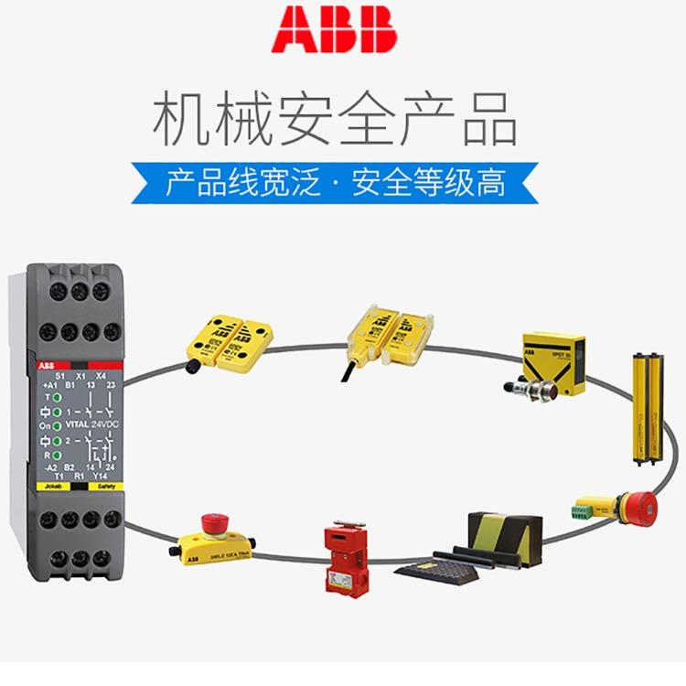 瑞士ABB工控安全产品10157765 安全光幕Orion2-4-K4-120-B