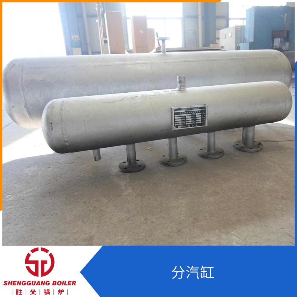 山东青岛胜利锅炉有限公司20吨分汽缸