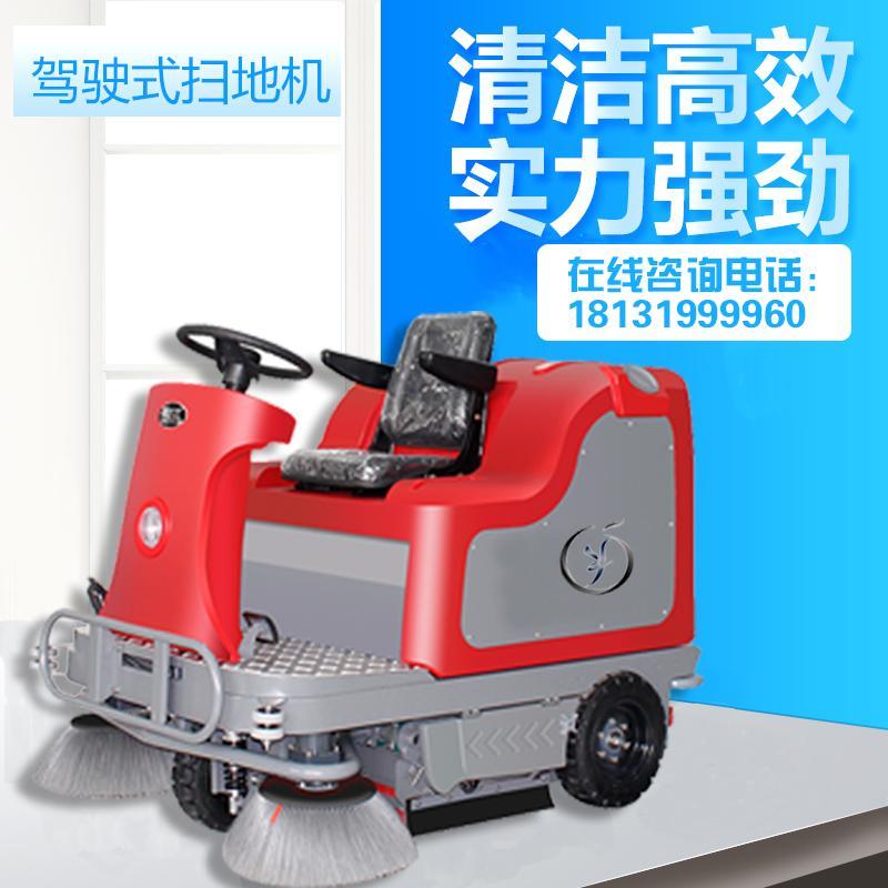 盈驰驾驶式扫地车 电动扫地机 新能源电动扫地机