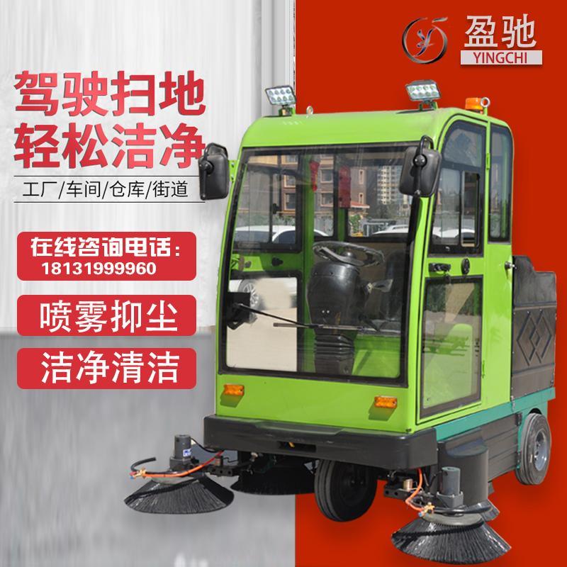 盈驰电动扫地机厂家-厂房物业工业校区电动扫地车