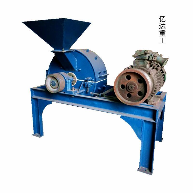 巩义市亿达重工 木炭粉碎机 可将木炭粉碎成木炭粉