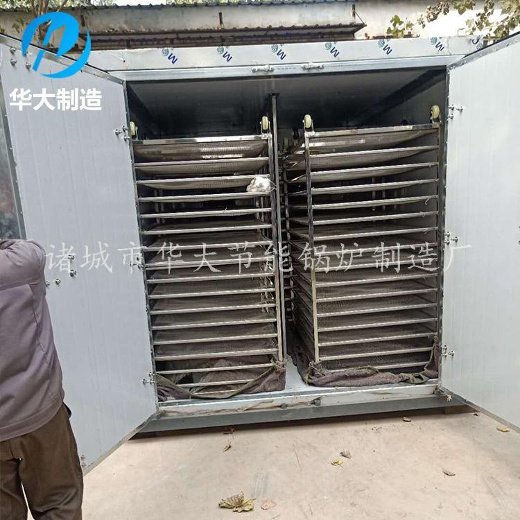 麦冬多功能烘干设备 空气能烘干机厂家诸城华大机械