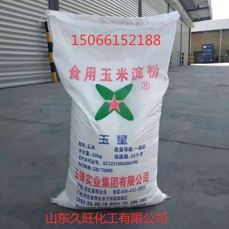 淀粉 玉米淀粉 兴贸玉米淀粉