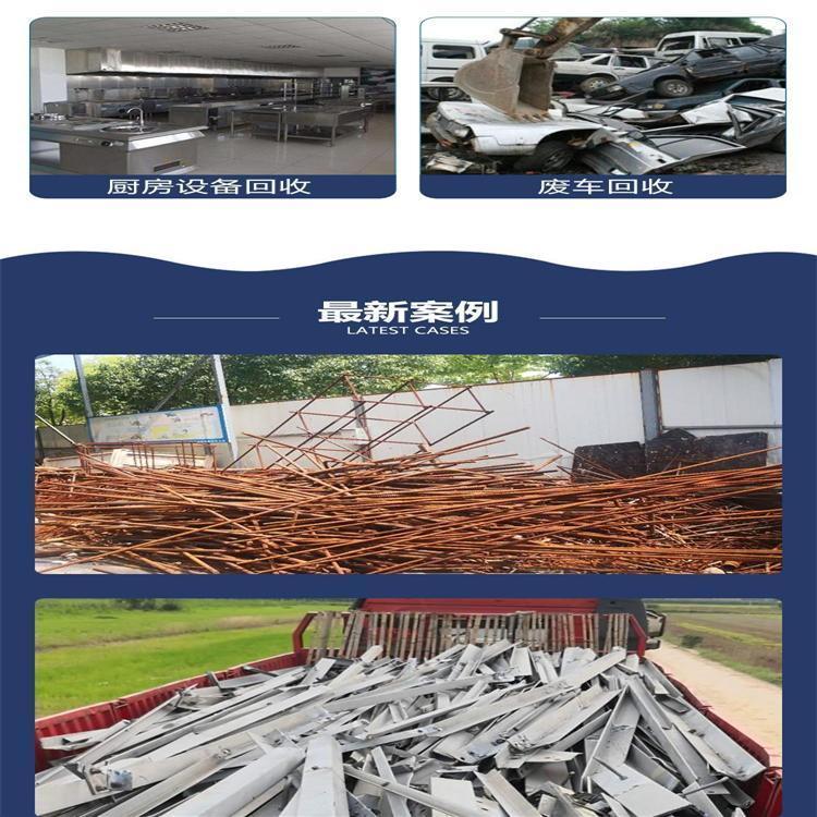 双盛-丽水云和旧线路板回收厂家-云和收购废旧线路板高价