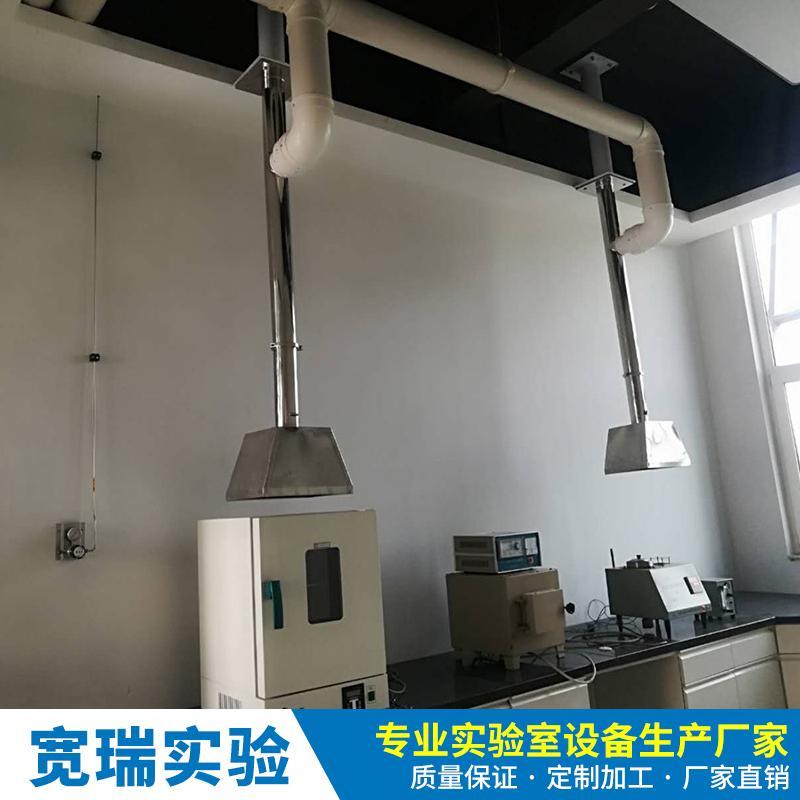 宽瑞 山东实验室家具整体设计安装