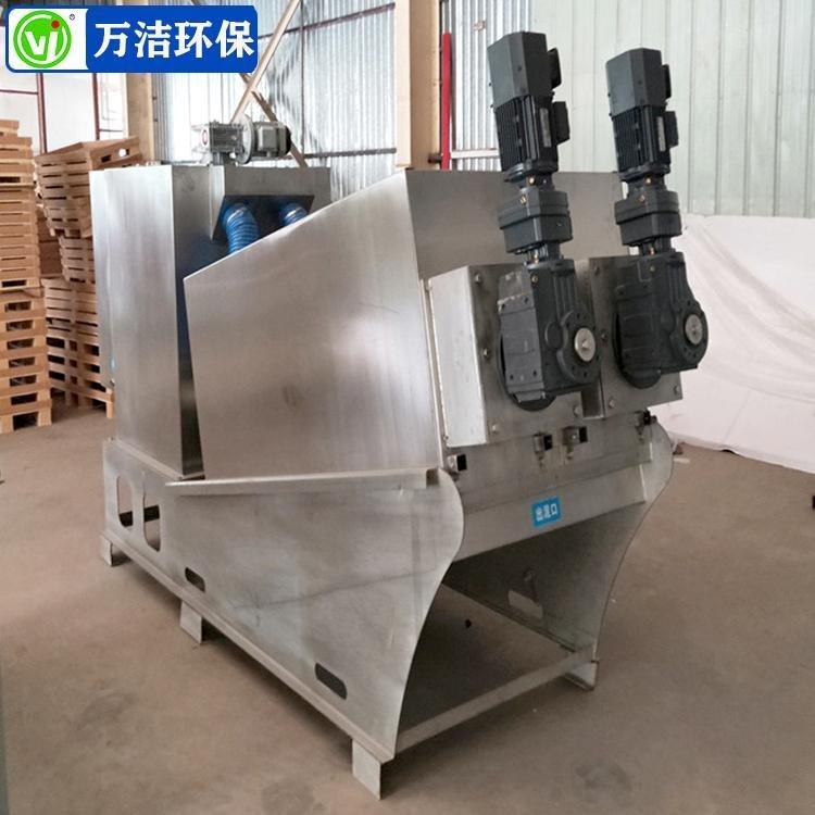 河南制药厂污泥处理叠螺脱水机 全自动叠螺式压滤机202型 叠螺机价格