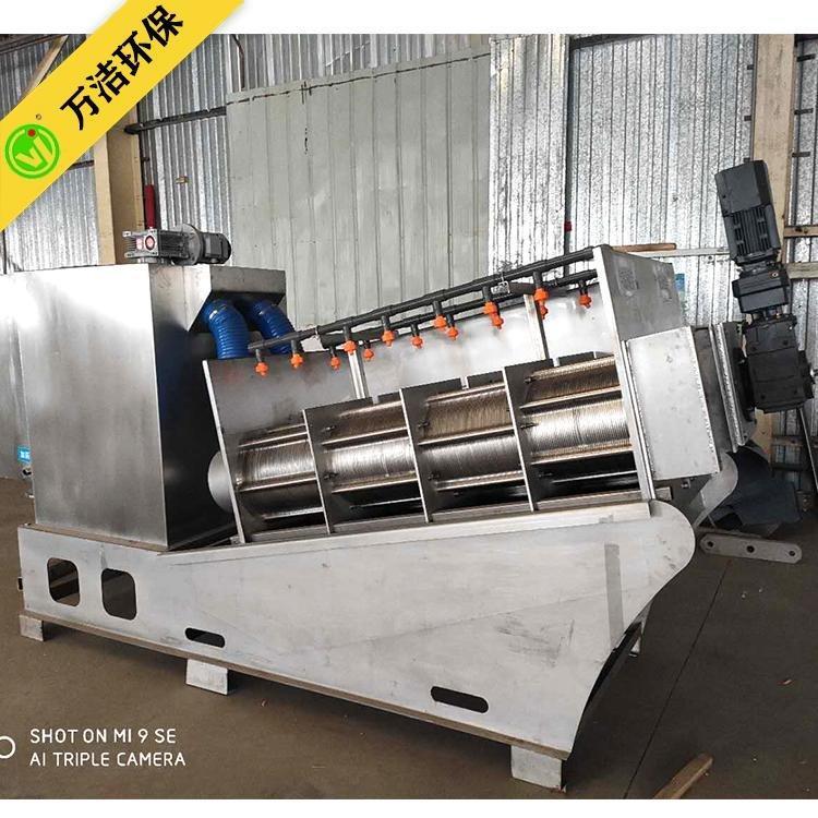 叠螺式污泥脱水设备 302型叠罗压滤机 周晓畅厂家直销