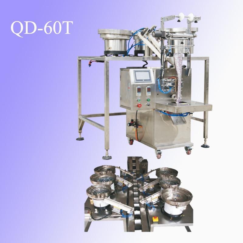 钦典五金螺丝振动盘螺丝包装机设备 厂家定制多种物料螺丝包装机