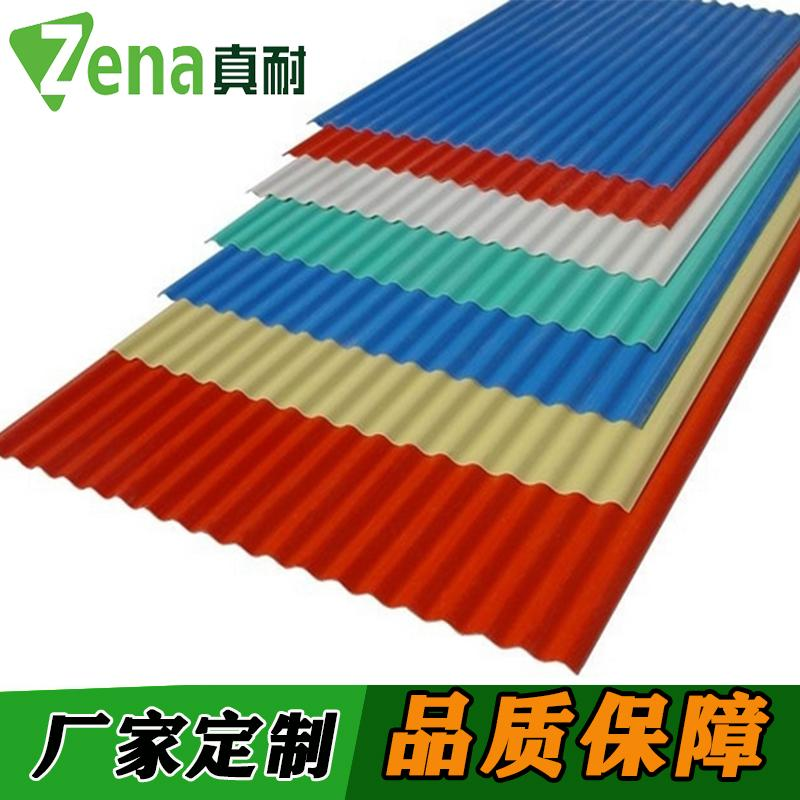 口碑保证 PC聚碳酸酯波浪瓦 用心服务 真耐板材