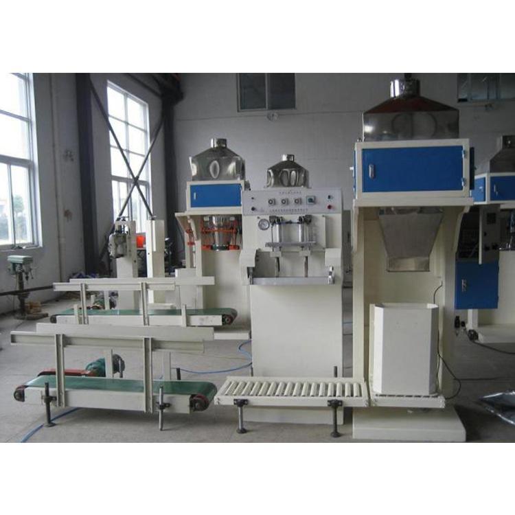 粉剂包装秤 定制包装机 粉剂包装机 品恒机械