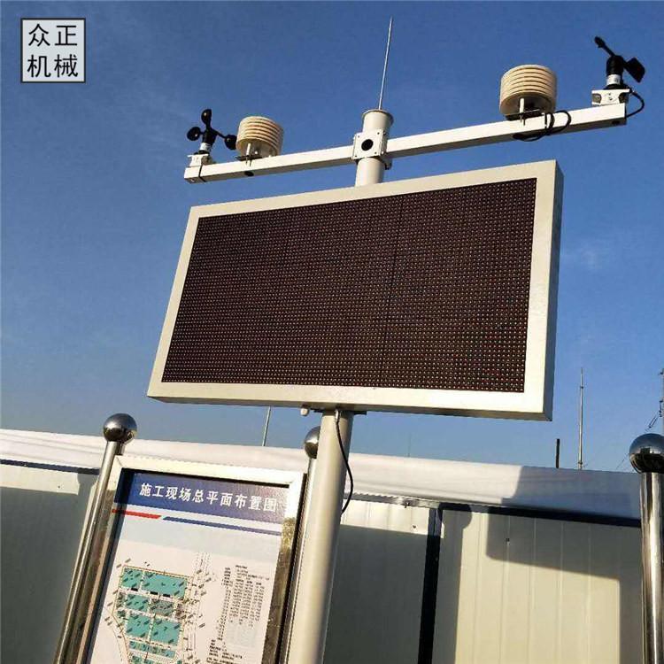 甘肃白银众正 PM 0检测系统扬尘检测系统 扬尘监测系统
