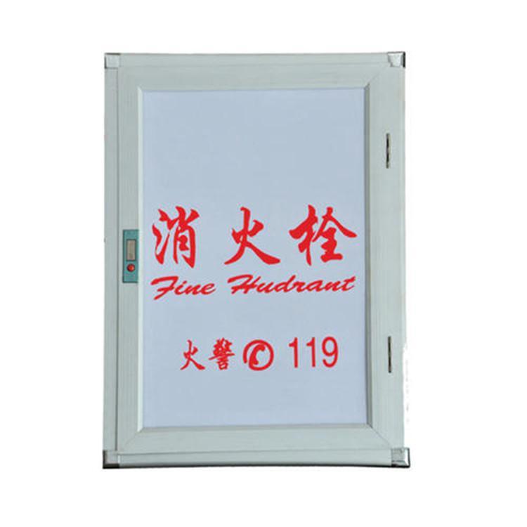 瀛润销售 泡沫消火栓箱隧道泡沫消防箱批发厂家