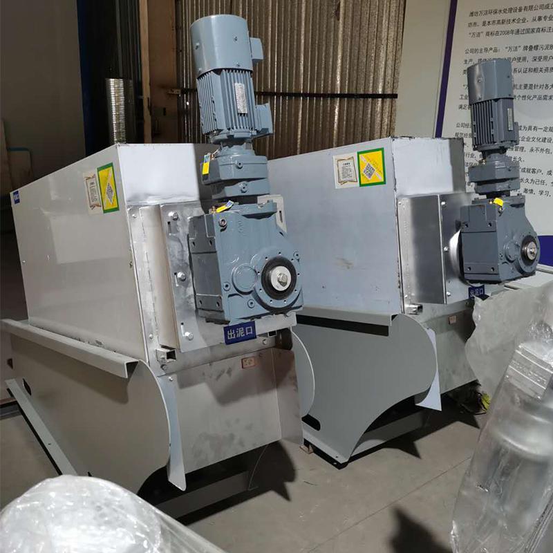 叠螺式污泥脱水机选型 万洁环保201型制药厂叠螺污泥脱水机定制加工